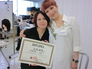 日俣さん卒業試験 003